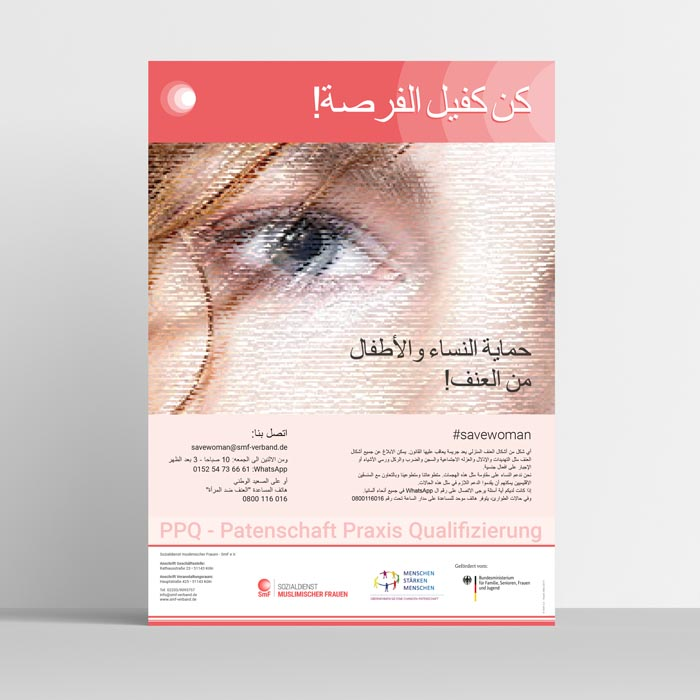 SAVEWOMAN - Plakat auf arabisch