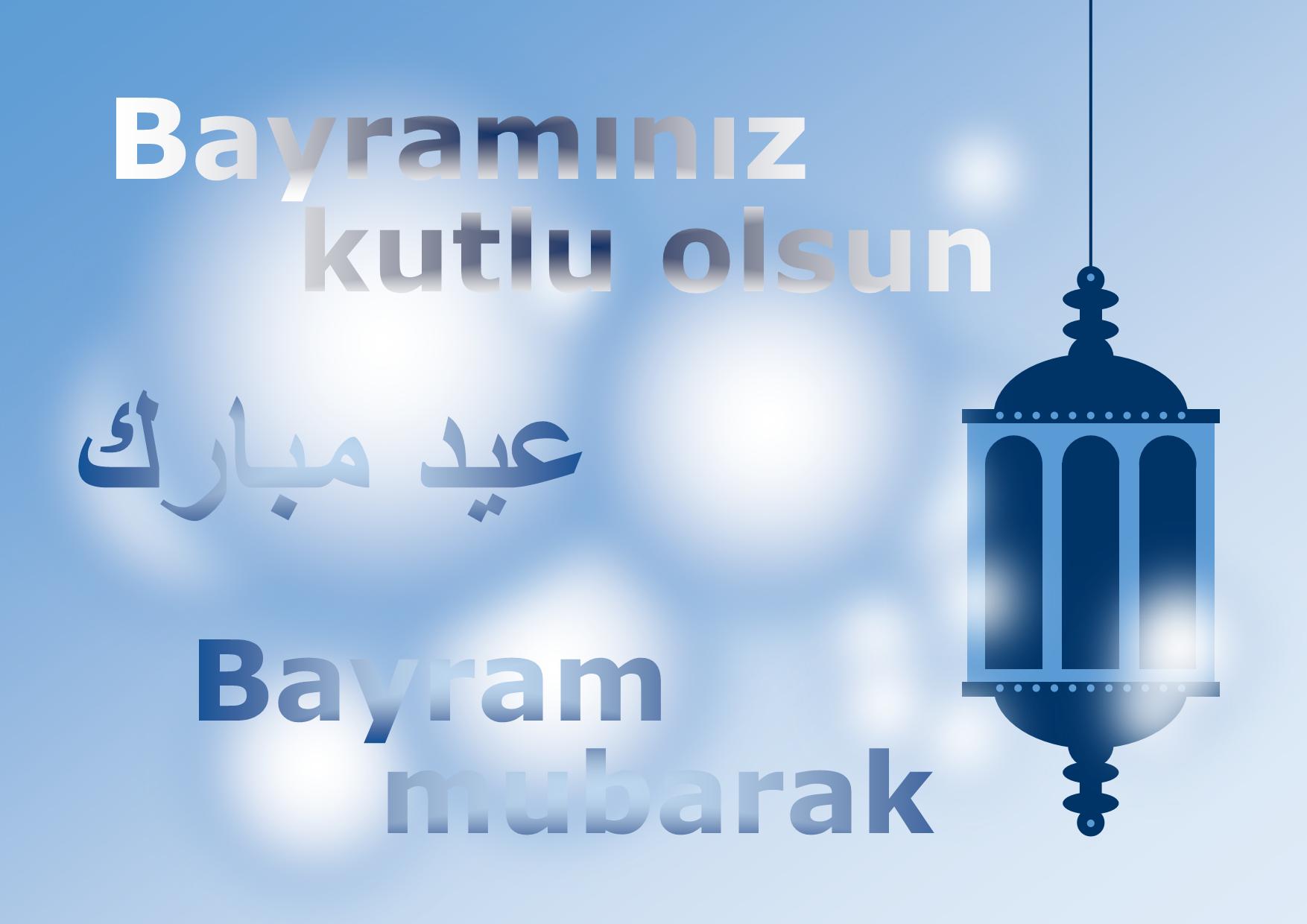 Ein segensreiches Ramadanfest 2020